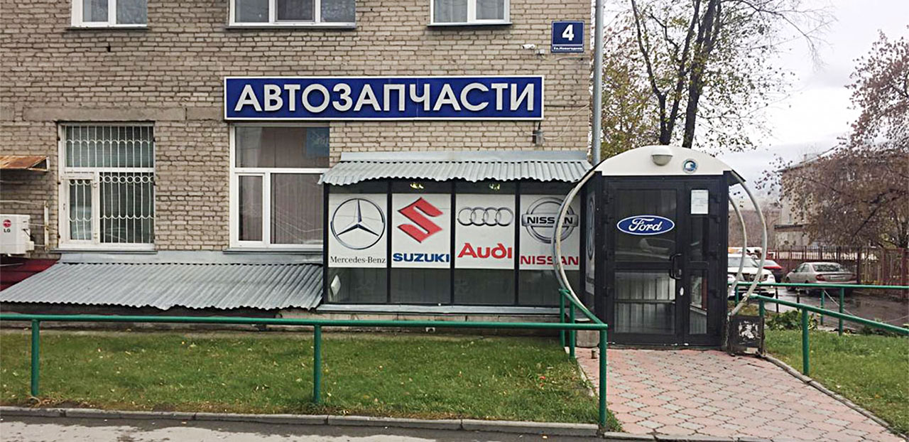 ofis-levyj-novogodnyaya
